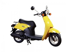 Hire Honda Scooter Cairns